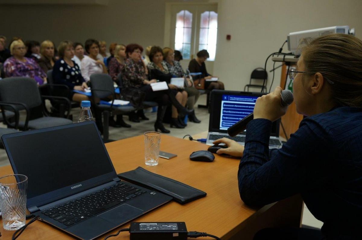 Ведущая семинара А.А. Вавилова