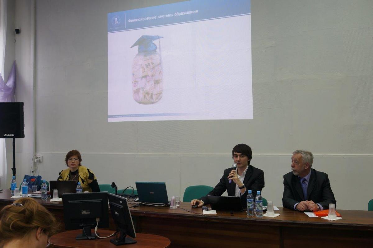 Выступление ведущего семинара П.В. Деркачева