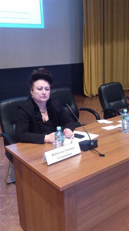 Заместитель министра образования Московской области Наботова Тамара Семеновна