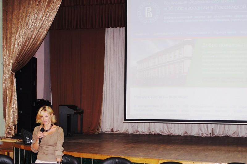 Ведущая семинара О.А.Слепушенко