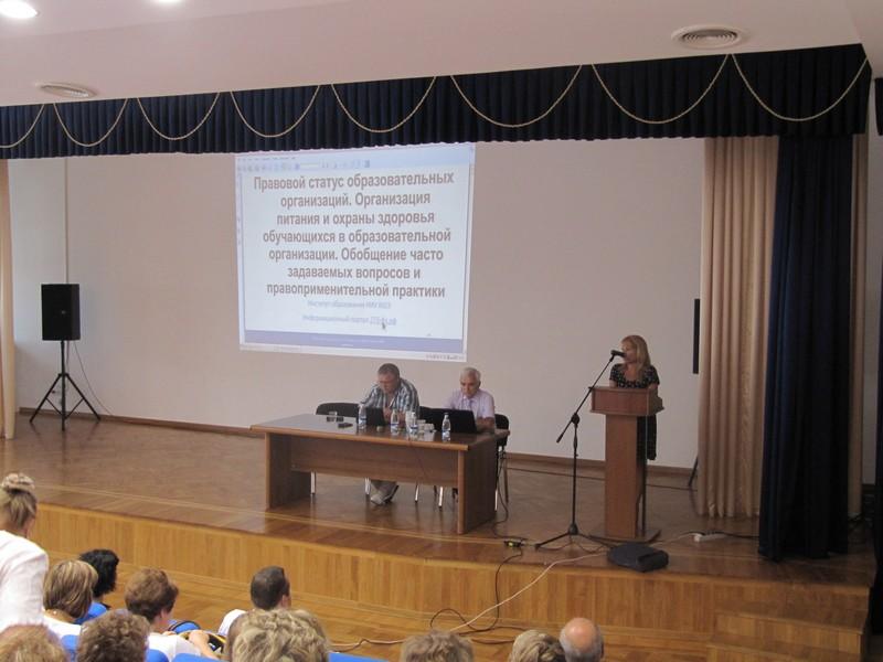 Выступление Т.А.Ступиной, зам. начальника управления образования Департамента образования и молодежной политики Орловской области