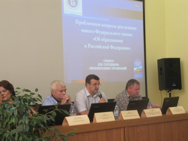 Выступлеие А.Н.Худина, председателя комитета образования и науки Курской области