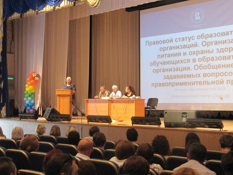 Ведущие и участники семинара