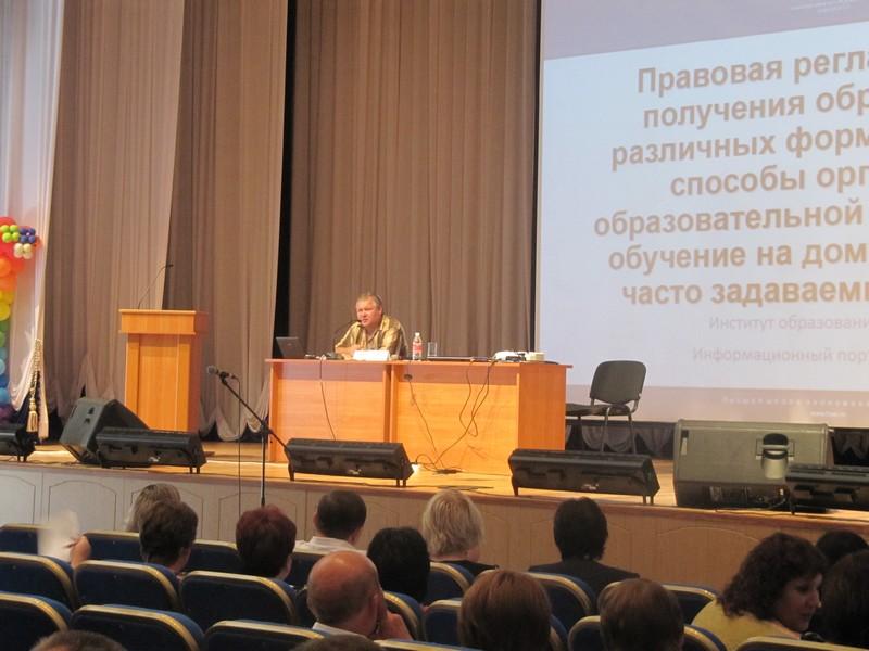 Ведущий семинара И.В.Ванюков