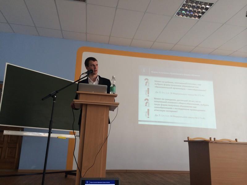 Ведущий семинара С.П.Постыляков