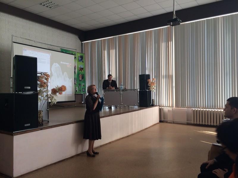Открывает семинар заместитель министра образования и науки Челябинской области Е.А.Коузова