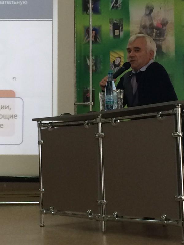 Выступление ведущего семинара А.И.Ломова
