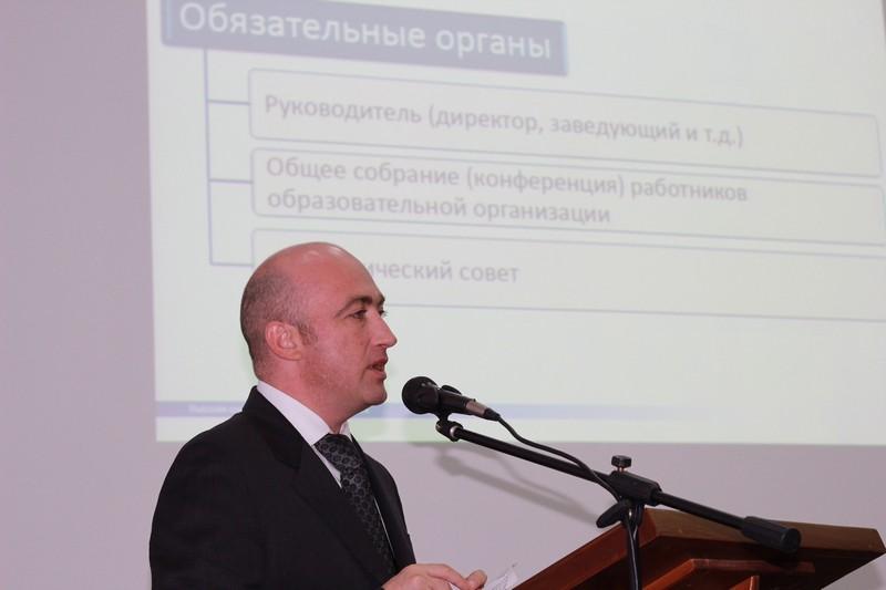 Ведущий семинара М.В. Дулинов