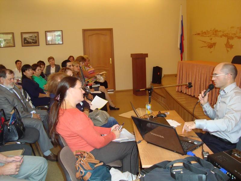 Ведущий семинара С.И.Фёклин, участники семинара