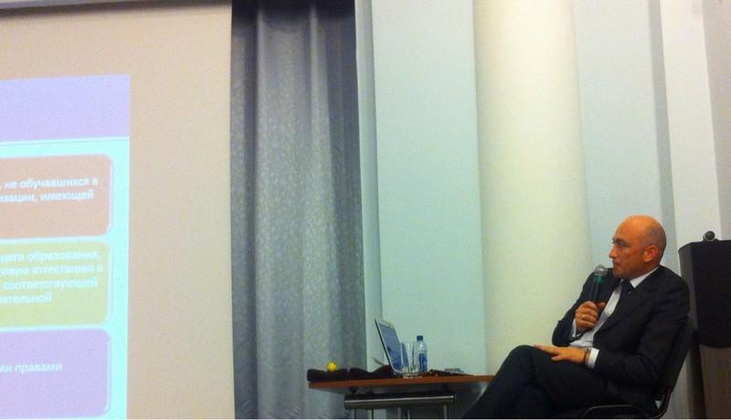 Ведущий семинара М.В.Дулинов