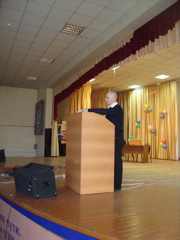 Ведущий семинара С.И.Фёклин