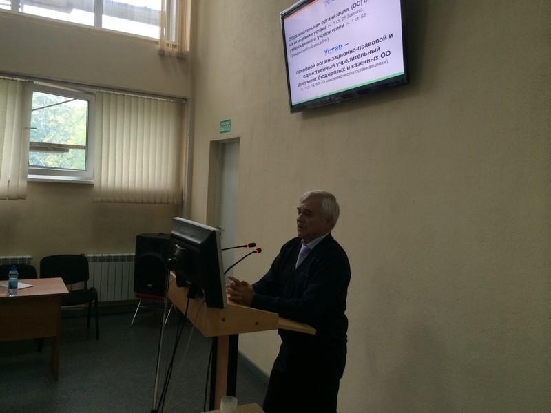 Ведущий семинара А.И.Ломов