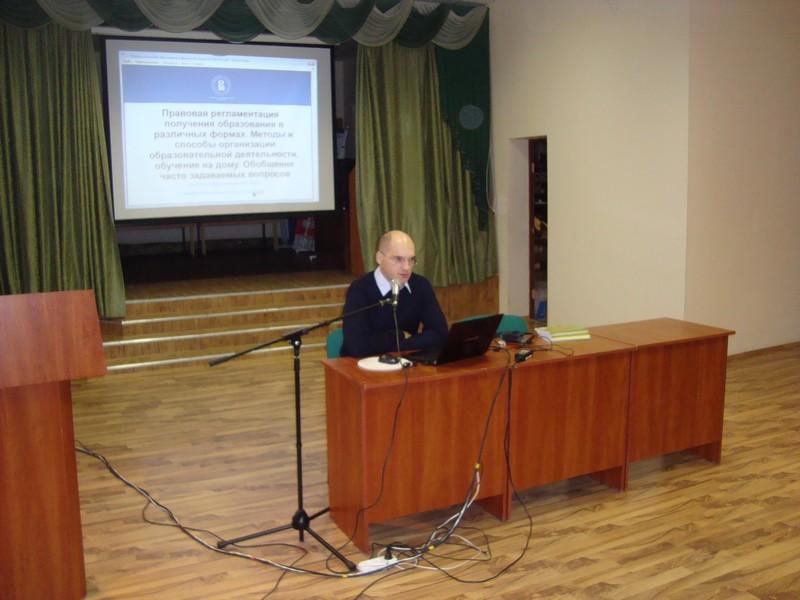 Выступление ведущего семинара С.И.Фёклина